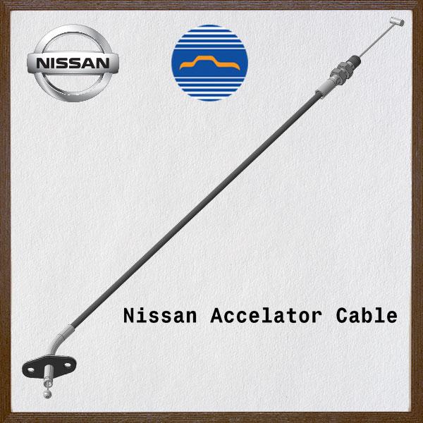 Nissan-Gaz