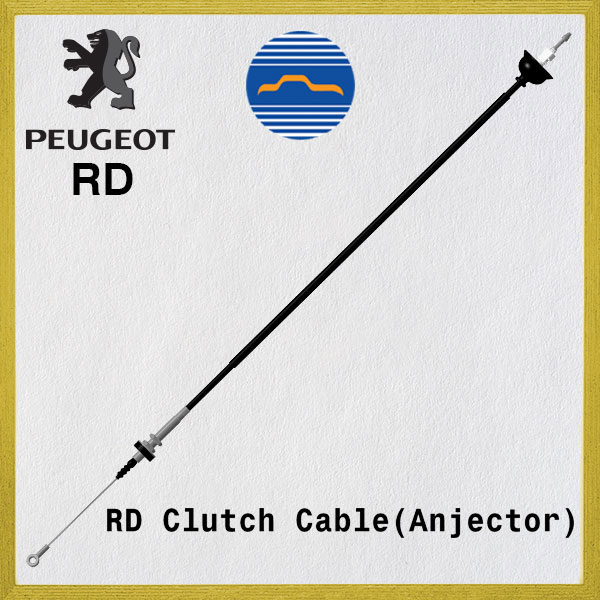 RD-Clutch-Anjector